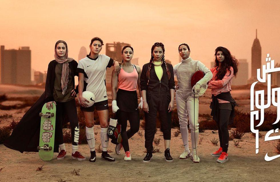21 Trends - La campagne publicitaire de Nike : « Que diront-ils de vous ? »